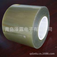 专业生产加工 金色PET保护膜 【图 】