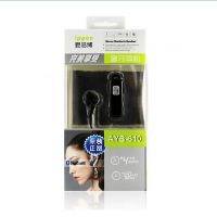 飞毛腿旗下品牌ippon爱易博蓝牙耳机AYB-610 挂耳蓝牙耳机双声道
