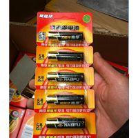 厂家批发 特价南孚电池 5号碱性干电池 普通干电池 玩具电池批发