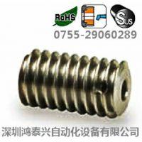 小模数不锈钢蜗杆SUW0.5-R1