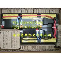供应供应日本三菱电机UPS用电池FW-VBTR-1.5K
