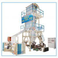 供应厂家供应专业生产快递袋的吹膜机,三层共挤吹膜机
