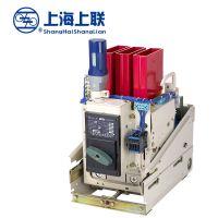 上海上联ME-1600A/3P固定垂直万能式断路器、抽屉式DW17-1605A、空气式开关交流额定电