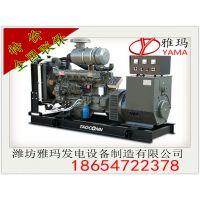 供应潍坊分厂 发电机组40kw全国联保 柴油发电机 无刷全铜无刷