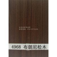 供应威盛亚同色系4968布朗尼松木贴面防火板 饰面板 装饰板材