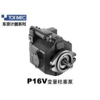 火爆销售P70V-FR-11-CC-J 东京计器液压柱塞泵