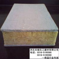 供应专业生产水泥砂浆岩棉复合板 岩棉外墙板 岩棉防火隔离带复合板