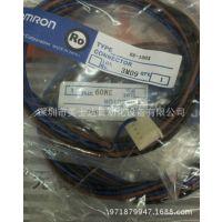 供应正宗欧姆龙凹槽型光电底座EE-1003日本进口全新原装正品现货
