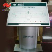 厂家供应写字楼电网系统标识标 量大从优