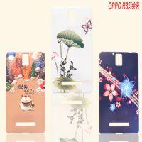 厂家直销OPPO R3手机彩绘壳 R3手机卡通透明PC彩绘手机保护壳