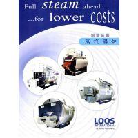 LOOS热水锅炉
