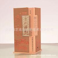 供应酒盒包装 白酒礼品盒/红酒包装彩盒厂家定制 质量保证