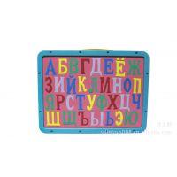 通过EN71认证 EVA留言板 带俄文字母
