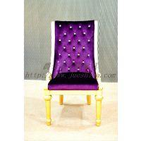 【爵士芭家具】酒店高档形象椅 金银箔装饰椅