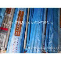 联塑PPR环保健康给水管DN20各种型号热水管批发销售