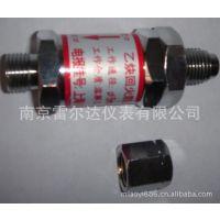 供应EN5-0.15乙炔回火防止器(图)