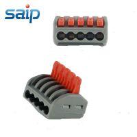 厂家直销万能导线接头接线器 五线 电线连接器 快速连接器