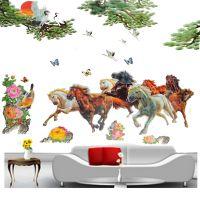 一件代发创意3D立体墙贴 房间装饰客厅卧室贴纸画 马鹤图