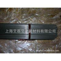 HyMu 80/Permalloy坡莫合金/HyPerm49/Hyperm50铁镍软磁合金