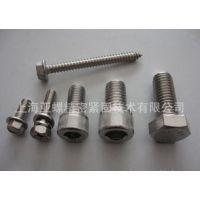 供应410螺栓螺钉,420螺栓螺钉,430螺栓螺钉