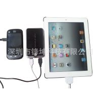 供应大容量移动电源手机充电宝iPad备用电池iPhone5行动电源批发