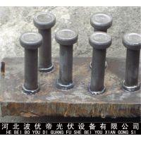 供应供应13,16,19,22焊钉
