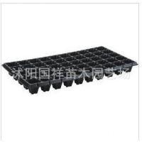 批发供应出口高质量标准花卉育苗盘(穴盘),多种规格