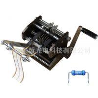 ZB101U 手摇电阻成型机 二极管成型机 电子元件成型机