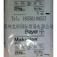 高韧性耐化学品性能PC/PBT/KU2-7912 BK/德国拜耳