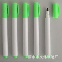 【厂家】白板笔WB1040 白板笔可擦 进口墨水 环保 (绿红蓝墨水)