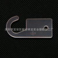 生产厂家供应 透明多用塑胶挂钩