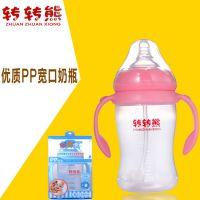 转转熊 婴儿宽口径PP塑料奶瓶 带手柄防胀气180M母乳实感奶瓶8021