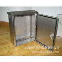 上海厂家促销防雨配电箱 防雨户外电表箱 防雨不锈钢配电箱