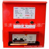 【厂家直销】高性能QWE-BII型电弧焊机一次漏电二次降压保护器