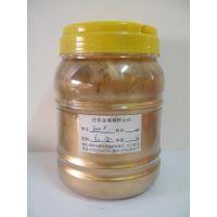 供应铜金粉红金粉特细胶印油墨用红金粉