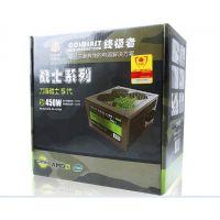 供应者刀锋战士-五代 450W主机箱电源 超静音台式机电脑大PC电源