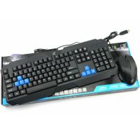 供应厂家放货 正品追光豹U+P键鼠套装 网吧专用 游戏鼠标键盘套装 Q19