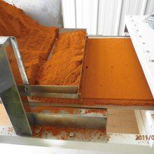 龙腾微波微LTWB-30SDSJ波辣椒干燥杀菌设备|辣椒粉烘干机|胡椒干燥杀菌机