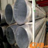 供应5A02小口径铝管,冷拉小口径铝管