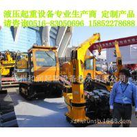 供应徐州和润 水平定向钻机专用吊SQ2SB2T 液压小吊机
