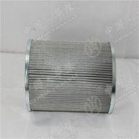 现货供应滤芯21FH1330-60.51-20