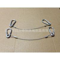 防坠钢丝绳 挂钩钢丝绳 安全绳加工;钢丝绳挂绳 连接绳