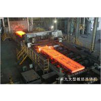 XG08锌锅生产用钢板(舞钢) XG08