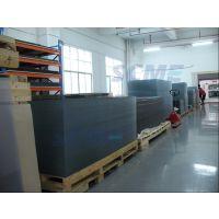 供应韩国阿丽仕黛尔防静电透明有机玻璃板
