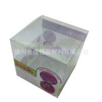 PVC透明塑料PP盒子化妆品面霜面膜礼品pvc护肤印刷礼品厂家定制
