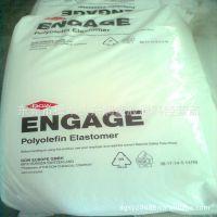 供应POE8150美国陶氏 用于增韧PP、PE、注塑级DOW透明粒子