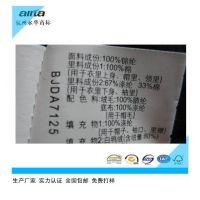 温州厂家直销韩文洗水标 洗水标布标 织唛洗水标 label洗水唛