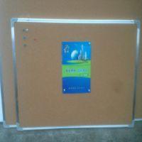 厂家直销环保水松软木板、豪华铝合金边软木留言板