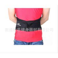 加压运动护腰带羽毛球护具 健美健身登山篮球减肥护具举重深蹲