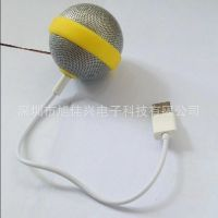 新款唛头迷你音响  麦克风音箱  金属球形音箱工厂直销